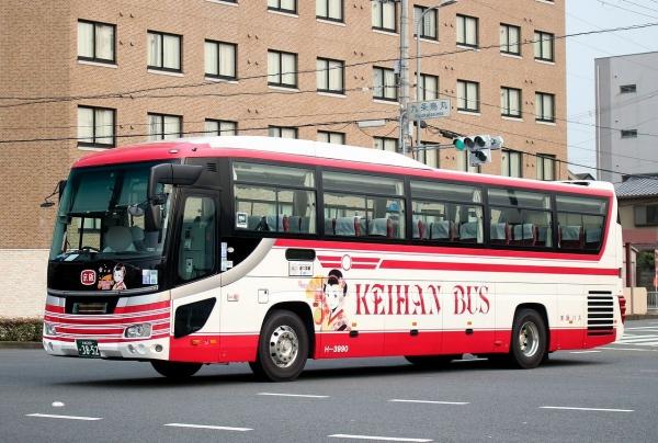 京都200か3852 H3990