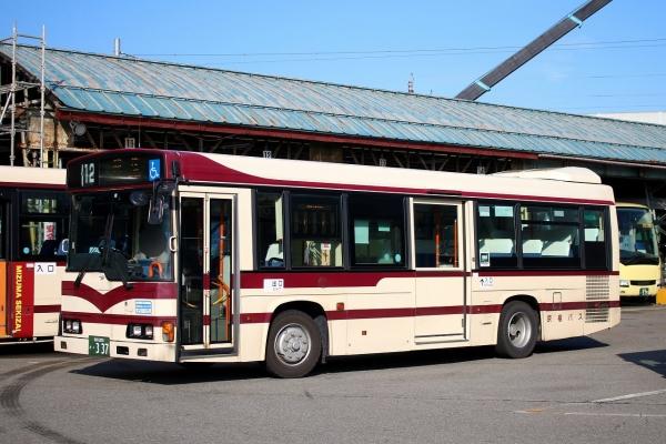 福井200か・337