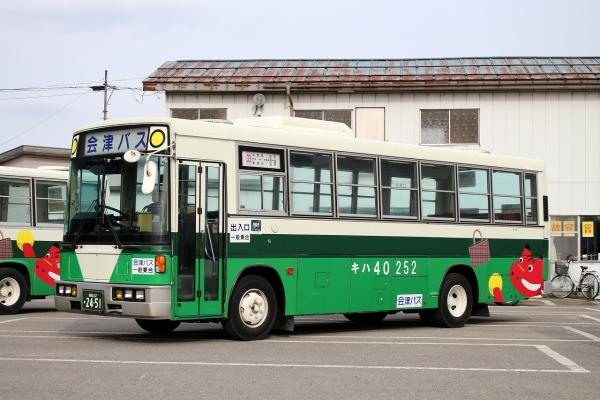 福島22か2451