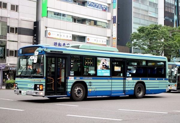 仙台230あ1402