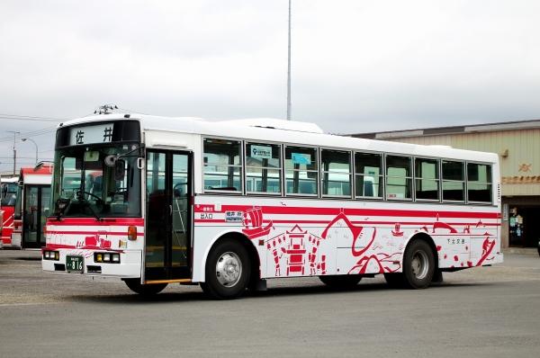 青森200か・816