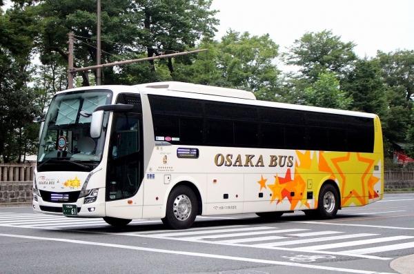 大阪230え・・61 10F92-061T