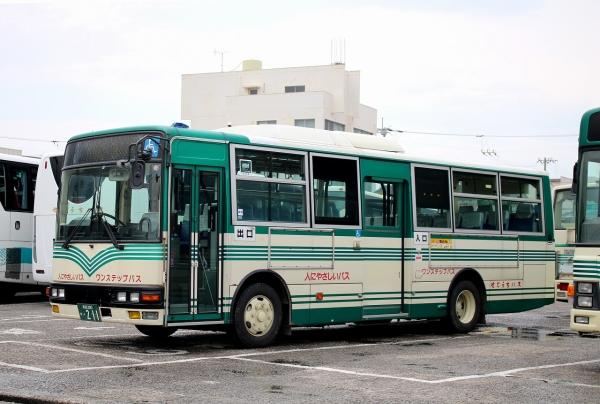 愛媛200か・211