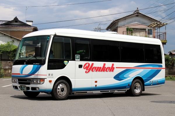 徳島230い1703