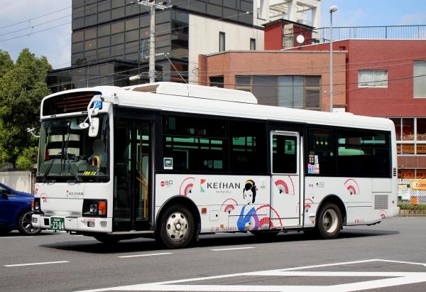 京都200か2304 W3009