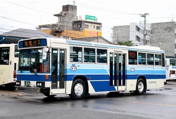 岡山22か3075 890