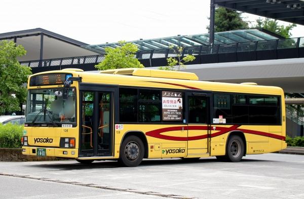 京都230う1401 106