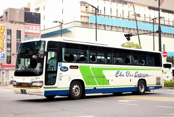 福山200か・617 H1632