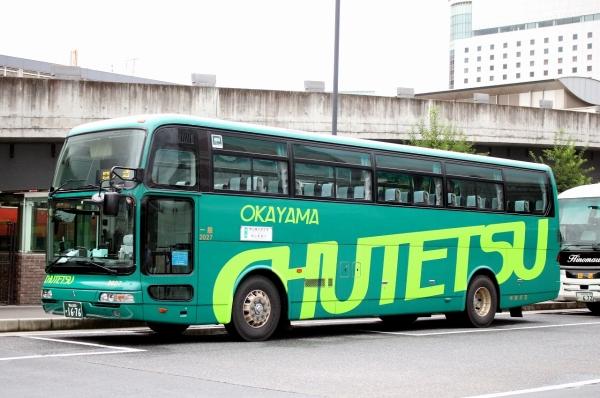 岡山200か1676 2027