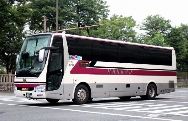 大阪230い3108