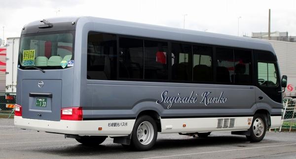 s-Syonan230I 133B