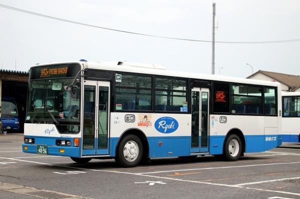岡山22か4096 9811