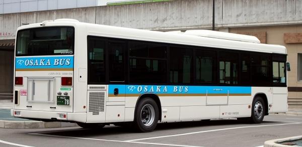 s-Osaka230I 78 20S58-078
