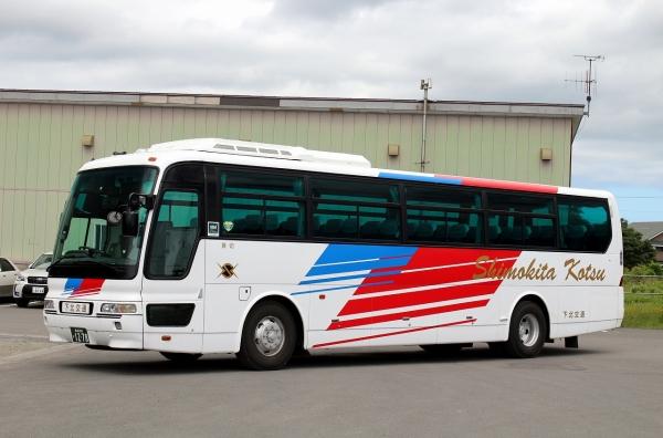 青森200か1278