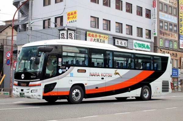 奈良200か1195