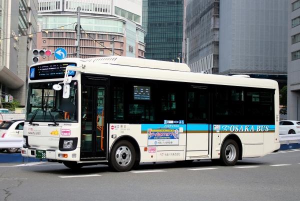 大阪230き・・33 20S45-033