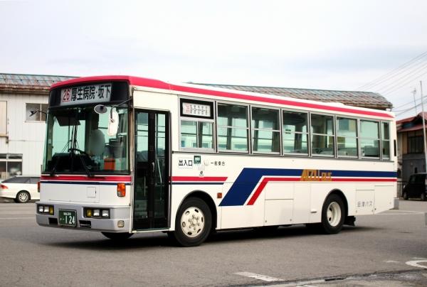 会津200か・124