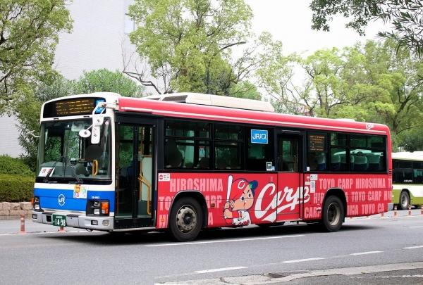 広島200か1498 531-1963