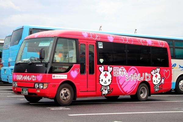 香川230あ2005