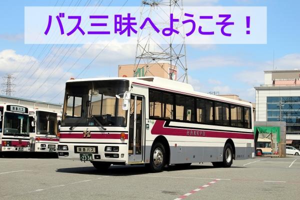 s-Osaka2334 752 IMG_6173