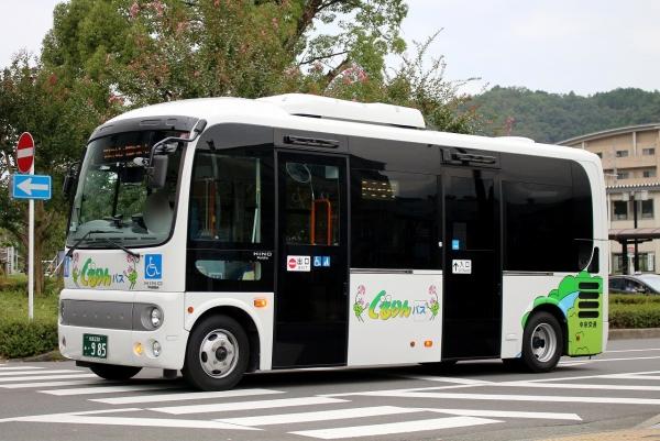 京都230あ・985