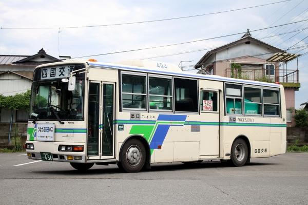 徳島22き・494