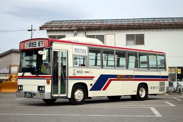 福島22か2357