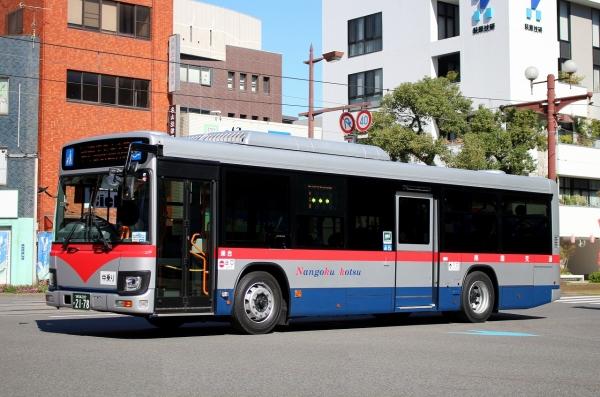 鹿児島200か2178