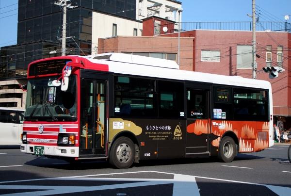 京都200か2813 K160
