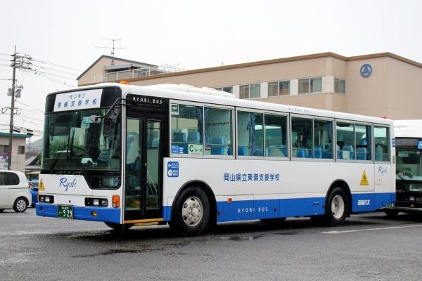 岡山200か・929 0814