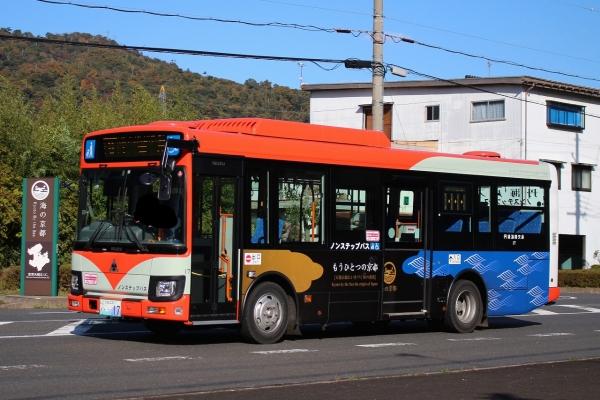 京都230あ・・17