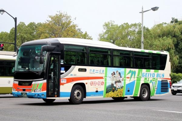 福山230あ1501