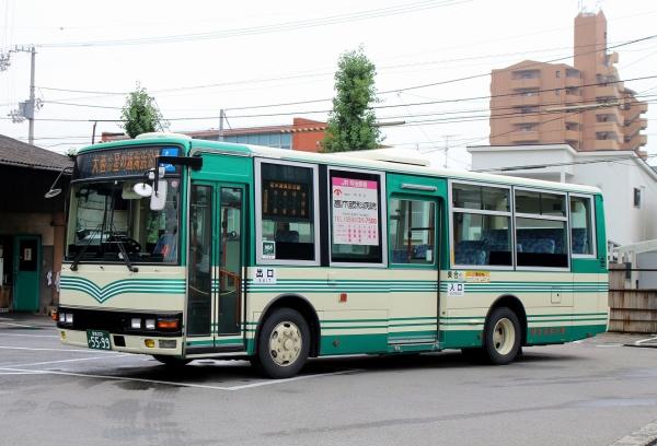 愛媛200か5599