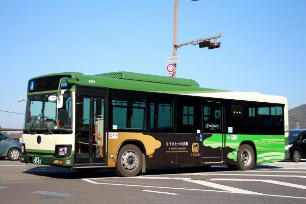 京都230あ9301