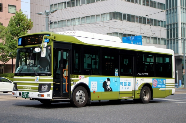 広島200か2510 50548