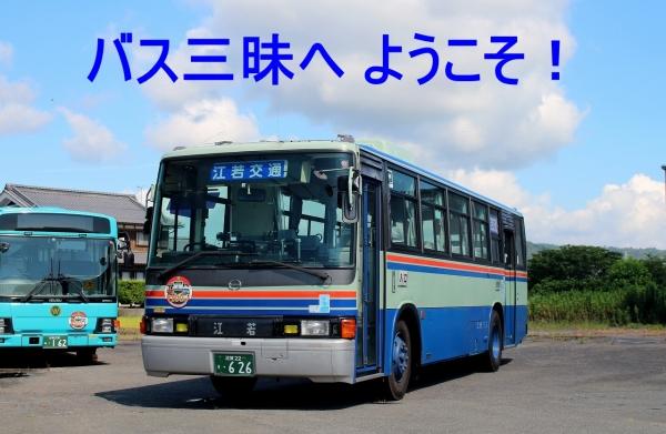 s-Siga626F IMG_2986