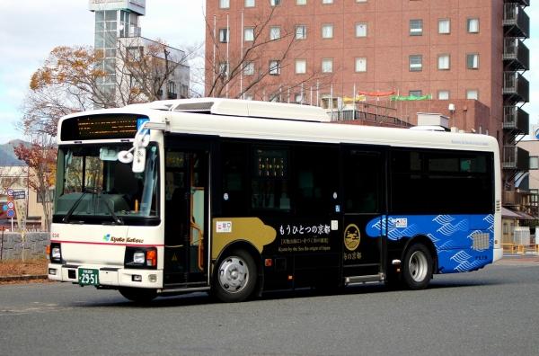 京都200か2951 834