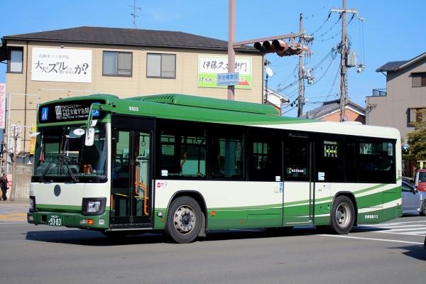 京都230あ9303