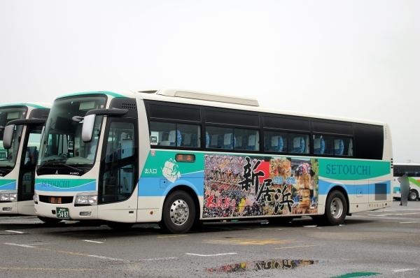 愛媛200か5487