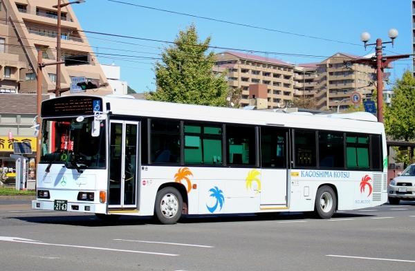 鹿児島200か2163