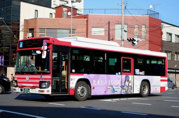 京都200か3232 K197