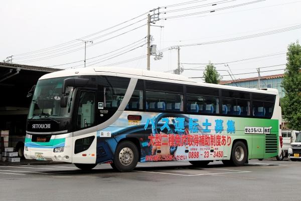 愛媛230あ1906