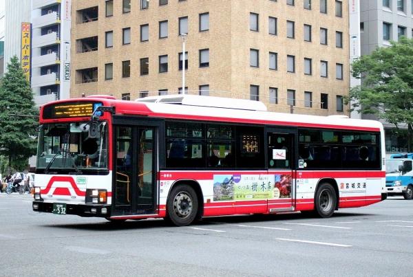 仙台200か・532