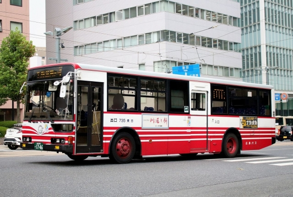 広島200か1746 735