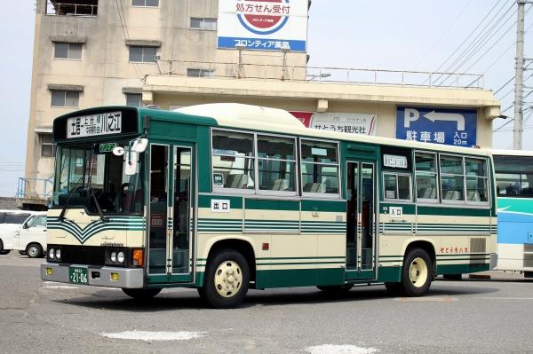 愛媛22か2106
