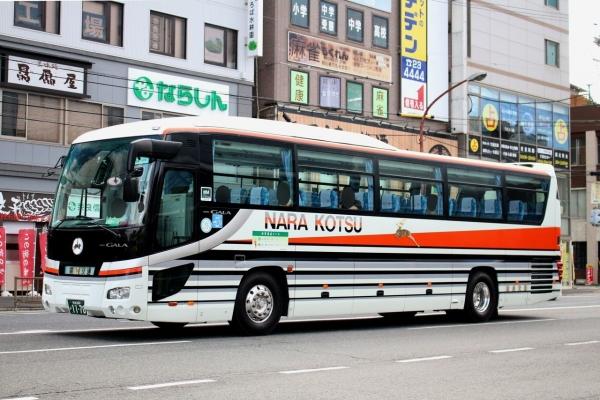 奈良200か1170