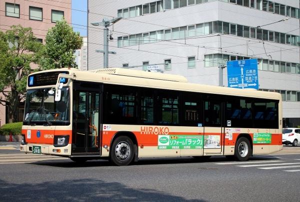 広島200か2481 914-83
