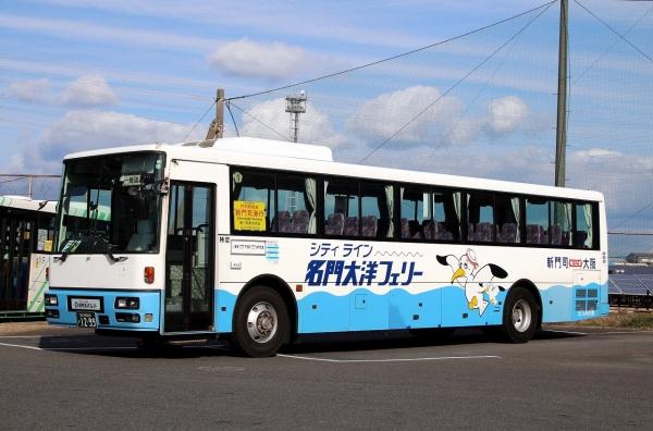 北九州200か1299