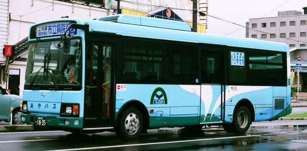 京都200か1835