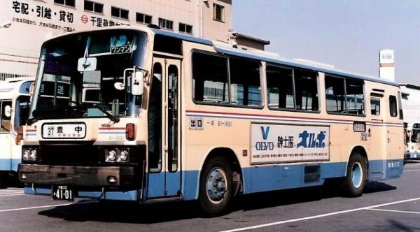 大阪22あ4101